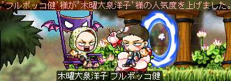 03゚+.(ノ。・ω・)ノ*.オオォォ☆゚・:*☆ケンケン