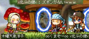 09(/・ω・\) ハズカシイ♪