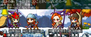 18゚+.(ノ。・ω・)ノ*.オオォォ☆゚・:*☆キヨs!
