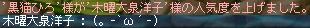 04放置宣言こわいなpq