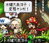 01変態キタ━━━☆。:+ヾ(*゚∀゚*)ノ+:。☆━━━ッ!