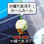 02(ノз`)ペチッ
