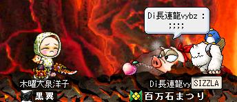 05栗[壁]スッ≡( ̄ー『+』ゝ発見!!
