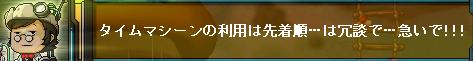 12Σ( ̄Д ̄;)なぬぅっ!!完成?