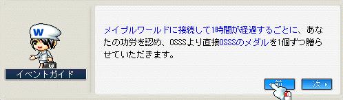 10午前0時にキタ━━━☆。:+ヾ(*゚∀゚*)ノ+:。☆━━━ッ!クエ