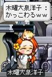 07・・・(ノω`)アチャー