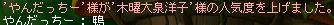 06(。-`ω´-) ・・・・・・・・・・・あんだぁ