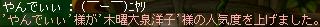 07(。-`ω´-) やんだぃぃめぇええええええええええぃ