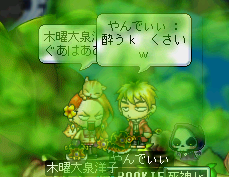 08毒ガス疑惑ヽ(゜Д゜;)ノ゛わたしじゃなぃし