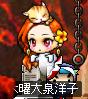 14リザしてもらったのに即墓・・・Σ(lllД`艸|;)!!