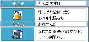 00やんだs・・・ごみ(。-`ω´-) ありり