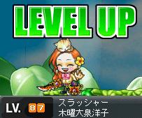 02倍いただいてLvup87(*^m^*) ムフッ