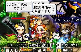 06愉快な仲間たちもヾ(#`Д´#)ノウヮーン!!!
