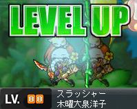 10必死だったのでジャンプLvup88