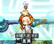 05-1( ・ω・)ノ⌒●~* 注意