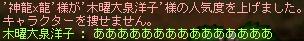 01上げ逃げpq くぅ~orz