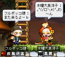 10゚+.(ノ。・ω・)ノ*.オオォォ☆゚・:*☆貞治・・・