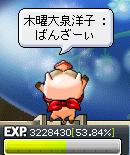 16(*^^)v v(^^*) ヤッタネッ!