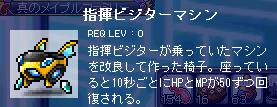 01-1詳細