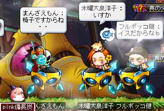01Σ(゜Δ゜*) ウォッ! Newチェア