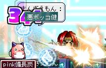 07悪ボッコ健