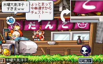03 x・`)チラッ