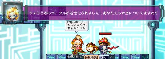 10よ子ちゃん成功b