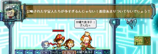 08パンツマン失敗(´・∀・` )アラマァ