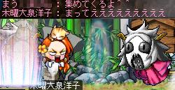 04まうちゃと姫・・・
