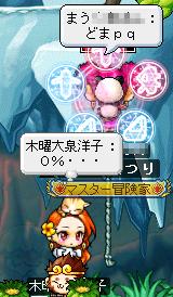 09(ノω`)ププッ・・・・・・