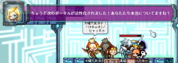 14③択の女王?