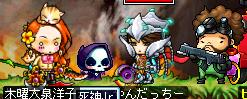 01( ´,_ゝ`) プッ確保b