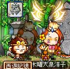 05(*゜・゜)ンッ?スキル?!