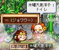 03(´∀`*)エヘ
