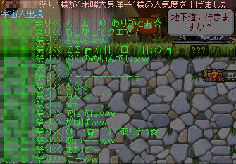 02ぷくs・・・
