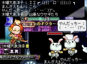 06続ウサギたちの会話