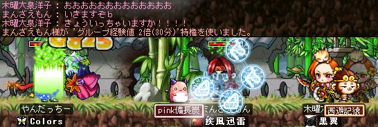09倍キタ*・゜゚・*:.。..。.:*・゜(゚∀゚)゚・*:.。. .。.:*・゜゚・*!!!!