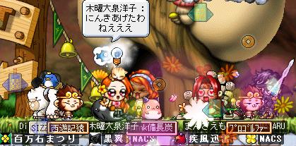 21のk!!(`□´)コラッ!