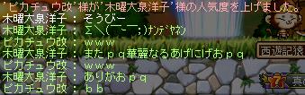 01ぴかs・・・orz人´Д`*)ありがとぉ☆