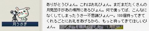 08(゜Д゜) ハア??