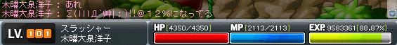 04戻ってきたのにまたヽ(゜Д゜;)ノ゛