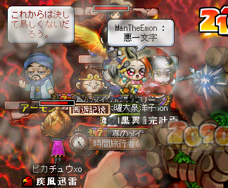 07(・∀・)アヒャ