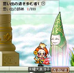 02ρ(^-^*)ノ イッテミヨー!