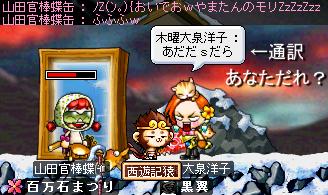 04ダッシュ!≡≡≡ヘ(*--)ノ