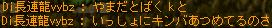 02( ´・_ゝ・)´-_ゝ-)´・_ゝ・)´-_ゝ-)ウンウンそれで