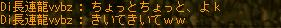 01(゚ω゚)(-ω-)(゚ω゚)(-ω-)ゥィゥィ