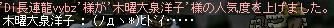 08( ´∀`)Σ⊂(゚Д゚ ) なんでやねん!
