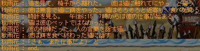 09秋cのベタ小説(依頼分