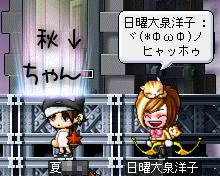 10秋cヽ(*´∀`)ノ*.o゜+:,*オメデトゥ*:,+゜o.*
