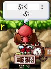06☆.。.:*(萌´Д`萌).。.:*☆ でそ